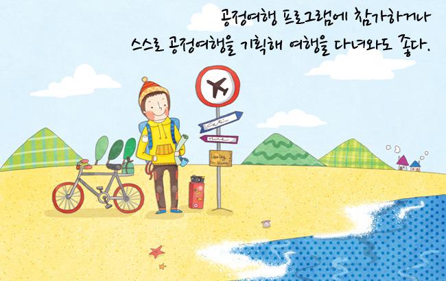 Những câu tiếng Hàn giao tiếp thông dụng