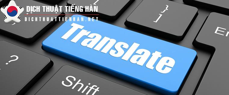 Dịch tài liệu tiếng Hàn