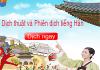 dịch thuật công chứng tiếng Hàn nhanh nhất tại dịch thuật và phiên dịch Châu Á