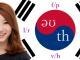 Dịch thuật công chứng tiếng Hàn Uy tín tại tỉnh Bình Thuận